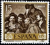 SPAIN - CIRCA 1959: A stamp printed in spain shows the box