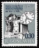 Postage Stamp Yugoslavia 1975 Ruin And Clock, Earthquake