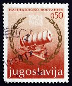Postage Stamp Yugoslavia 1968 Cannon And Laurel Wreath