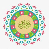 Colorful art with arabic islamic calligraphy of text Eid-Ul-Adha for Muslim community festival of sacrifice celebrations.