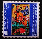 Bulgaria 1977: A Postage Stamp Printed In Bulgaria Shows Image Of The Art Of Icon Painting 19Th Cent