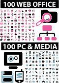 Постер, плакат: 200 веб офис & компьютер & медиа набор иконок вектор