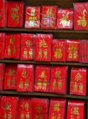 Red Good Fortune Envelopes