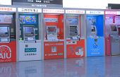 ATM cach machine Japan
