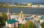 Nizhny Novgorod In The Morning