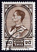 Postage Stamp Thailand 1962 King Bhumibol Adulyadej