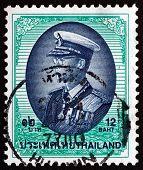 Postage Stamp Thailand 1999 King Bhumibol Adulyadej