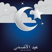 Eid Al Adha (Happy Festival)
