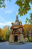Chapel Tomb Of Paskevich, Gomel, Belarus