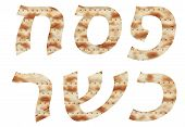 pic of passover  - Traditional Jewish holiday  - JPG