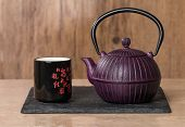 Chinese Traditional Teapot And Cup