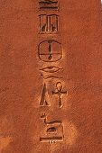 Ancient Egyptian Hieroglyphics poster