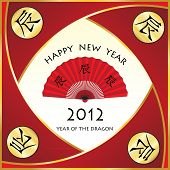 Happy new year wishes for Chinese Year of the Dragon 2012.  Chinese style with symbols for a dragon