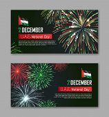 Happy United Arab Emirates National Day Horizontal Flyers. Realistic Fireworks And Waving Flag. Patr poster