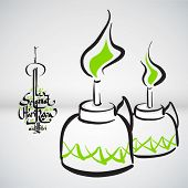 Vector Illustration of Muslim Oil Lamp - Pelita