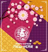 Rat Or Mouse Zodiac Symbol Of Chinese New Year On Plum Branch With Flowers Vector Design. Lunar Anim poster