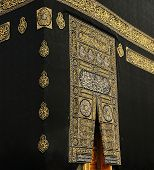 stock photo of mekah  - Kaaba at Makkah - JPG