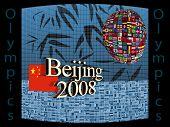 At Beijing 2008