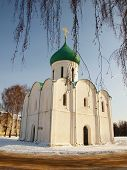 Orthodox Russia. Transfiguration Cathedral in Pereslavl-Zalessky (XII century).