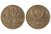 picture of lenin  - Coin One jubilee ruble USSR with Lenin 1917 - JPG
