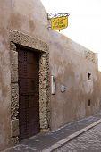foto of cistern  - Portuguese cistern in El Jadida in Morocco - JPG
