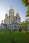 Cathedral Of Nativity Of Mary In Conception Convent In Moscow View From Garden