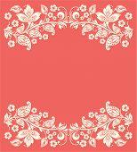 Ornate elegant vector floral frame