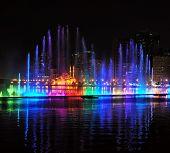 Singing fountains in Sharjah, UAE