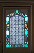 Vitrage (Stained Glass, Art Glass) In An Renaissance House