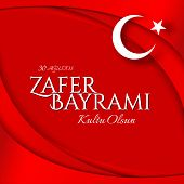 Banner Is The National Holiday Of Turkey On August 30 Zafer Bayrami Amid Wavy Curved Red Ribbons Lin poster