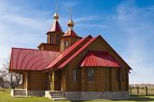 image of dnepropetrovsk  - The new wooden church in the village Petrikovka near Dnepropetrovsk - JPG
