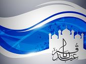 Arabic Islamic calligraphy of Eid Kum Mubarak with Mosque or Masjid on beautiful wave background . E