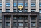 The State Duma Of Russian Federationon
