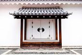 White Decorative Japanese Door