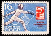 Ussr Stamp, Fencing