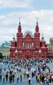 Museum Of History On Red Square In Moscow