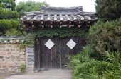 picture of andong  - Traditional Gate in The Hahoe folk village South Korea - JPG