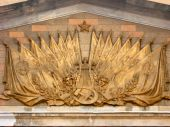 The Symmetrical Relief (stucco works)