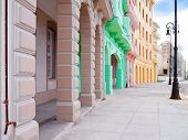 Colorful buildings along the Malecon avenue in Havana