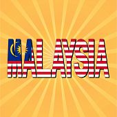 Malaysia flag text with sunburst vector illustration