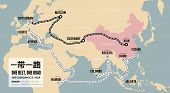 One Belt One Road. New Chinese Trade Silk Road. Vector Map Infographics poster