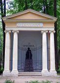 Постер, плакат: Екатерина II статуя в усадьбе Архангельское Москва