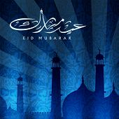 Arabic Islamic calligraphy of Eid Mubarak with Mosque and Masjid on shiny blue rays background. EPS