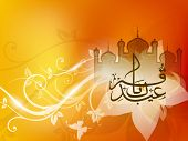 Arabic Islamic calligraphy of Eid Kum Mubarak with Mosque or Masjid on beautiful floral background . EPS 10