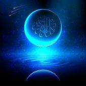 stock photo of jawi  - Ramadan Crescent Translation of Jawi Text - JPG