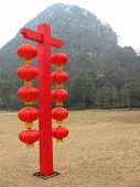 New Year Lamps In China