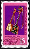 Postage Stamp Gdr 1971 Two Morin Khuur, Mongolia