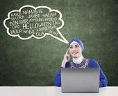 Muslim Student Learn Multilanguage