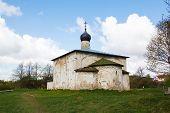 orthodox Church of the Saints Kozma and Damian