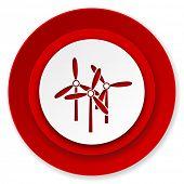 windmill icon, renewable energy sign